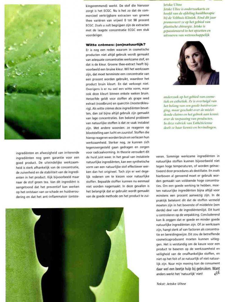 Natuurlijke cosmetica artikel